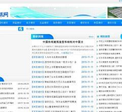 建材资讯网⎝http://www.jczx5.com⎠