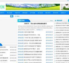 能源百科网⎝http://www.blsdgc.com⎠