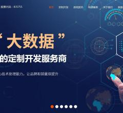 创研科技⎝http://www.tryine.com⎠