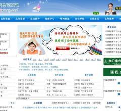 中国远程教育网⎝http://www.cnycedu.com⎠