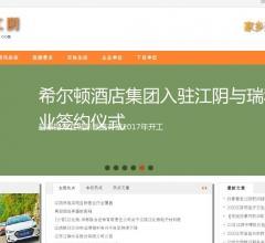 江阴信息网⎝www.p28y.com⎠