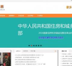 山西信息网⎝www.chinatin.cn⎠