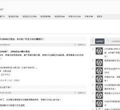 淘宝联盟淘宝客⎝http://www.taobao49.com⎠