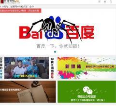 吴文元的网络营销博客⎝http://www.wuwenyuan.com⎠