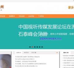 苏州信息网⎝www.o512.cn⎠